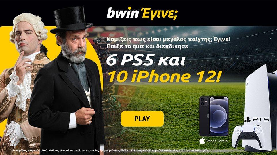 Bwin_eggine1200x628