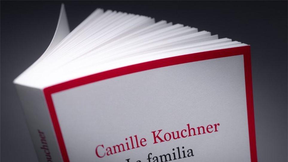 book_familia_grande