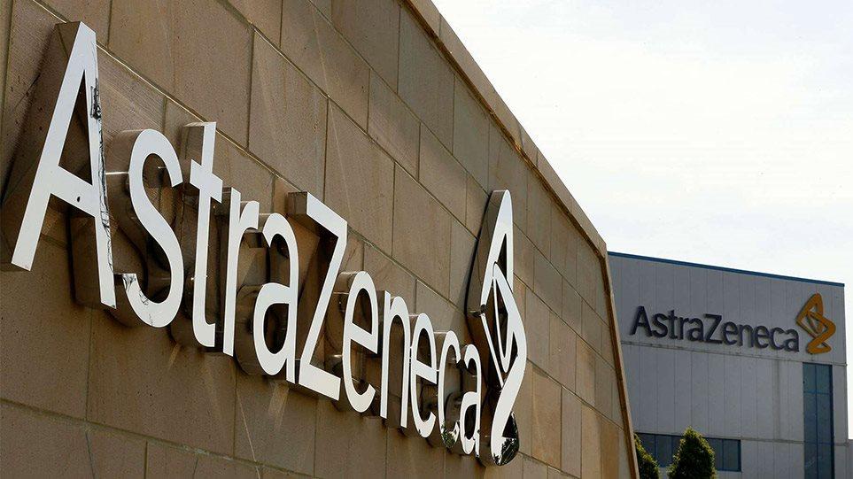 1astrazeneca-arthro