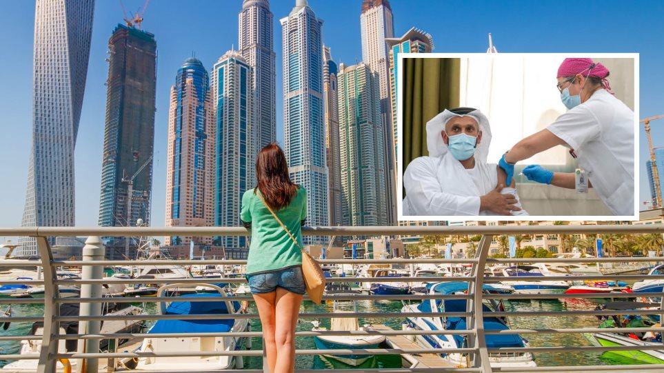 DUBAI_VACCINE2