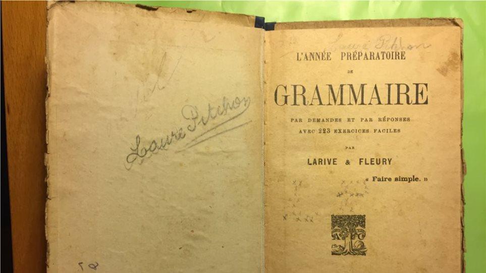 grammaire_copy_2