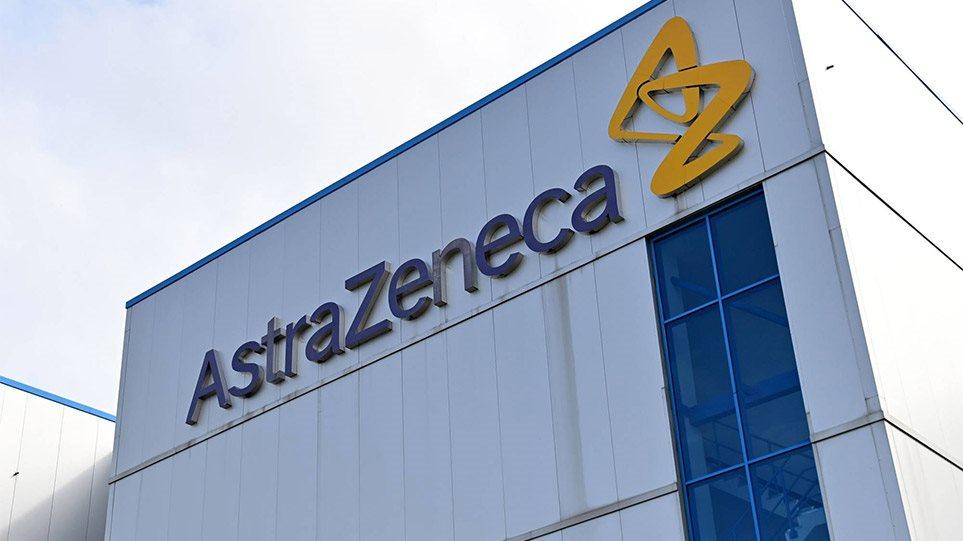 astrazeneca-arthro