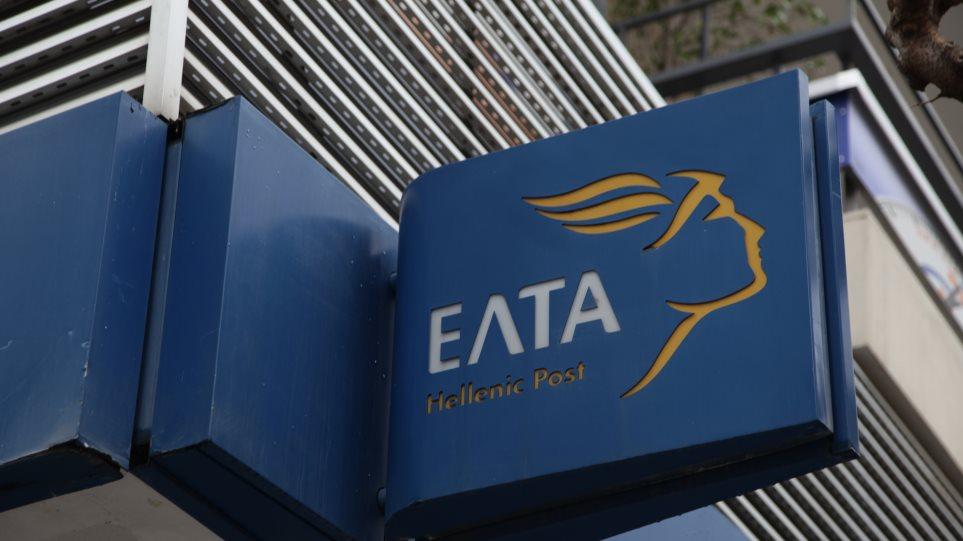 elta-345