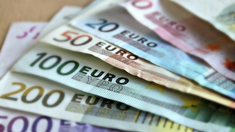 euro_xrima