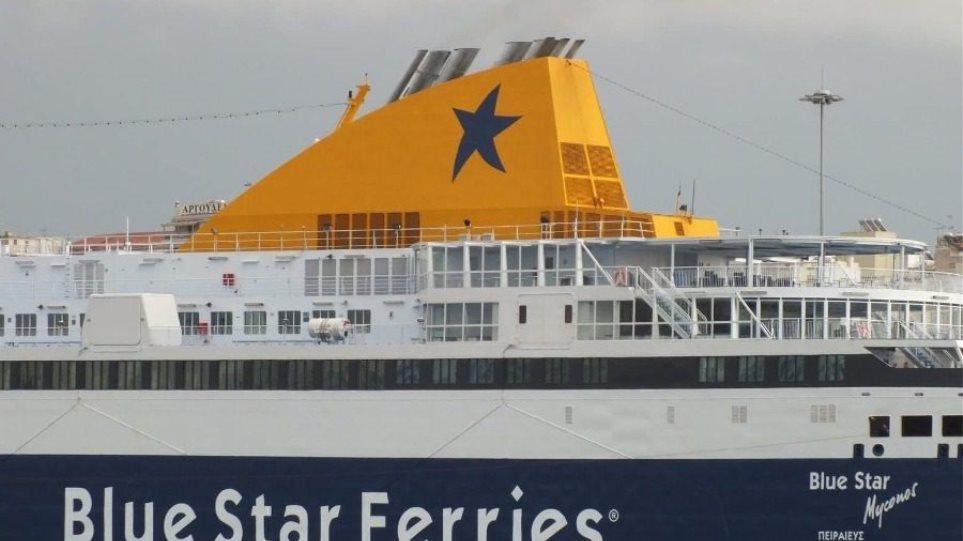 blue-star-mykonos