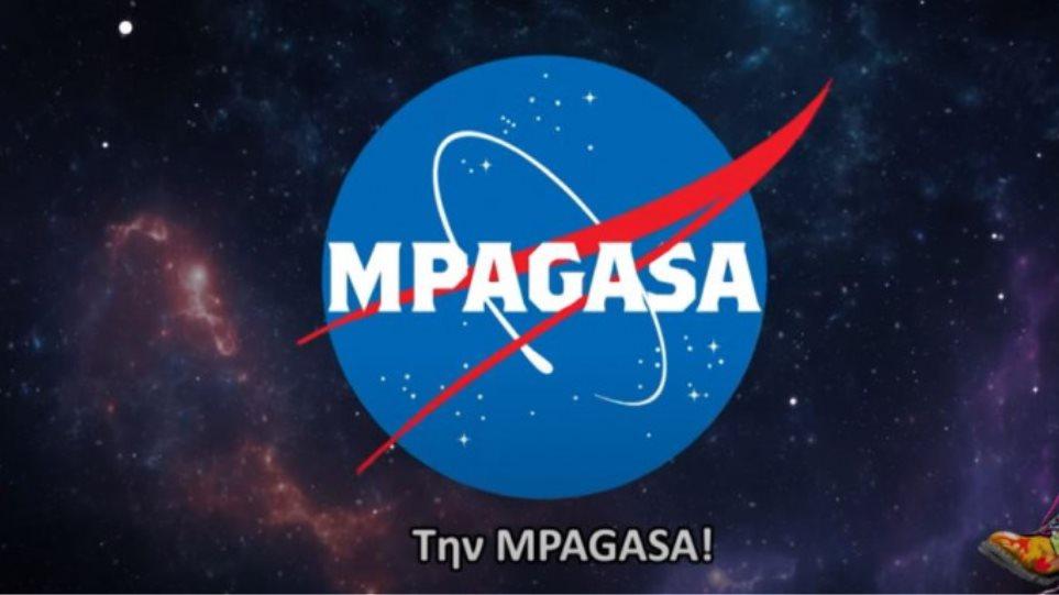 radio-arvyla-mpagasa-nasa-diastimiki-ypiresia-toyrkia