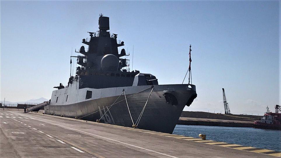 rosiki-fregata