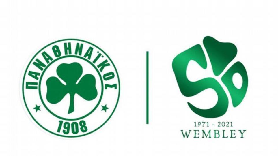 PAO-Logo1