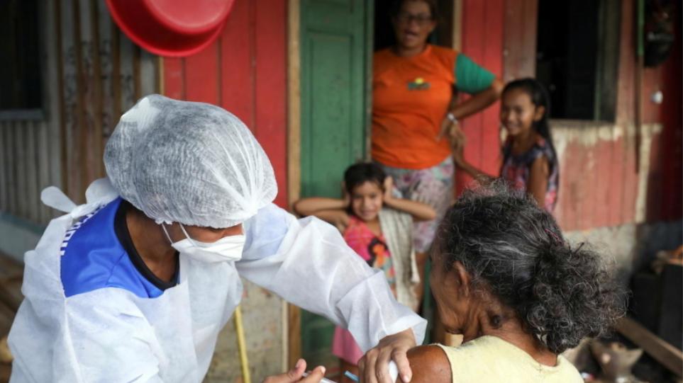 latin_vaccine