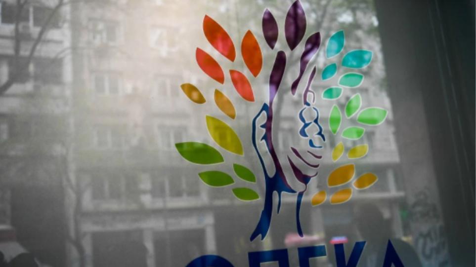 opeka_logo