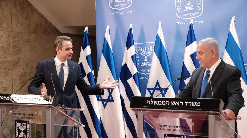 mitsotakis-netanyahu-main-3 Israel