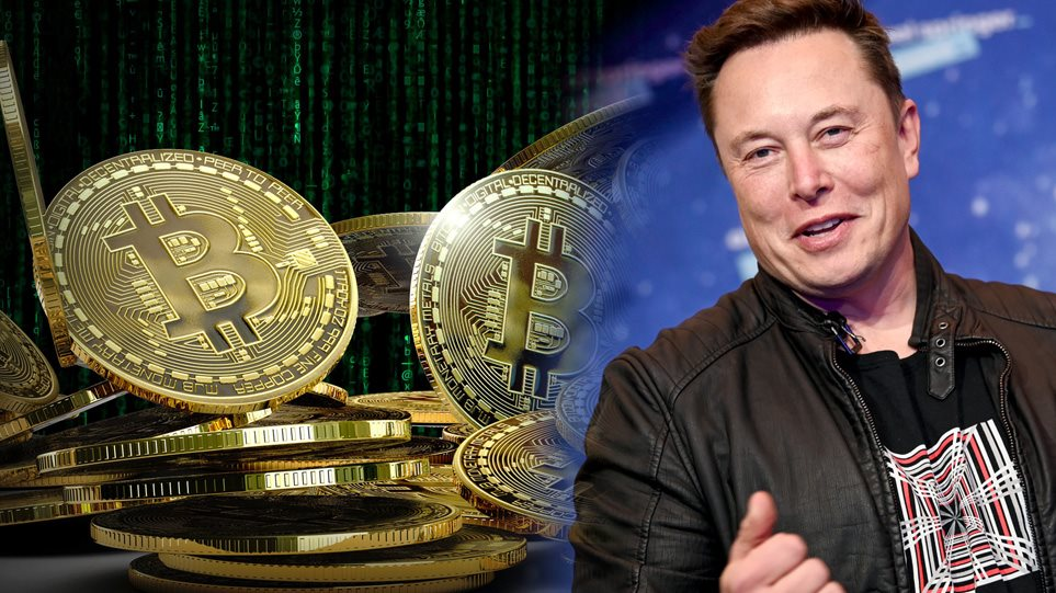 bitcoin-musk-0