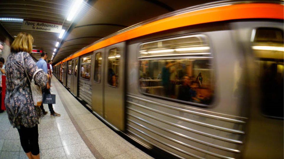 metro_kinisi