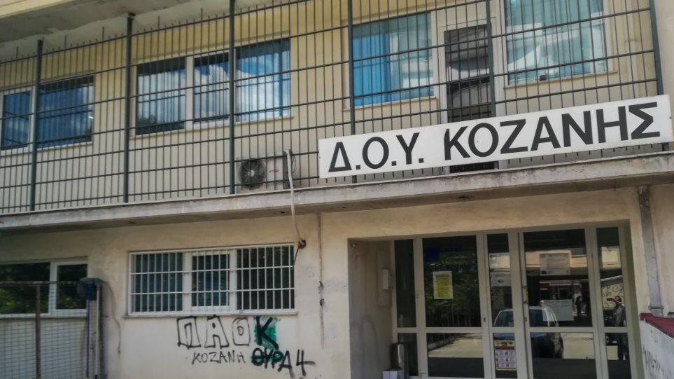 doy-kozani