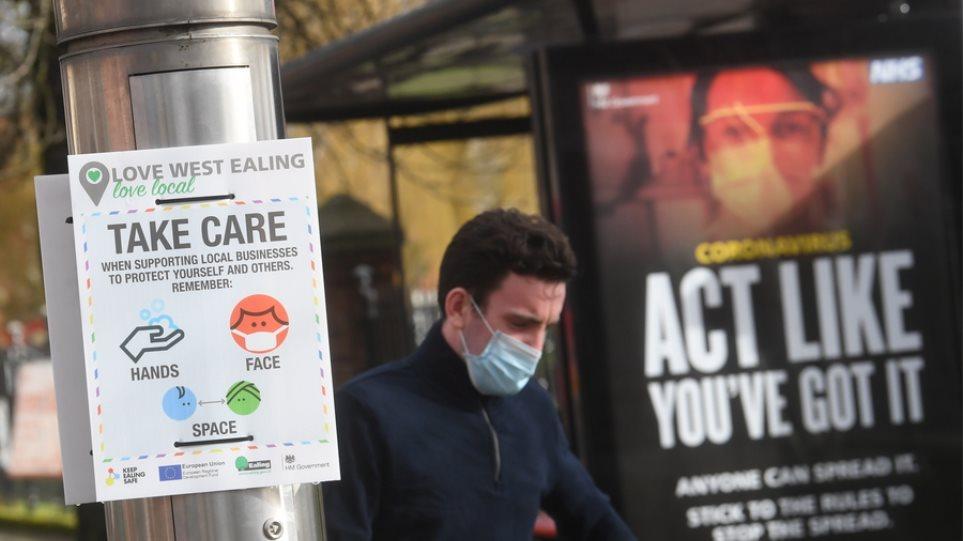 Britain_Pandemic
