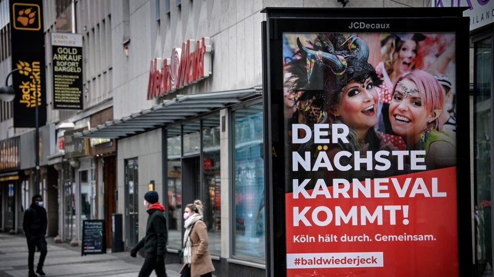 Germany_pandemic_car