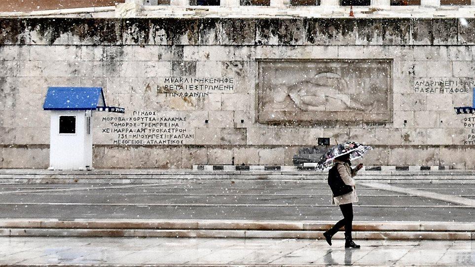 xionia-syntagma334