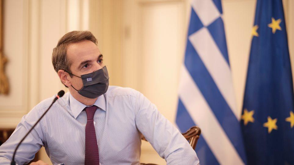 mitsotakis_ko