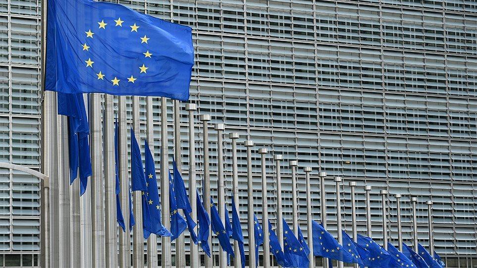 commission-eu54