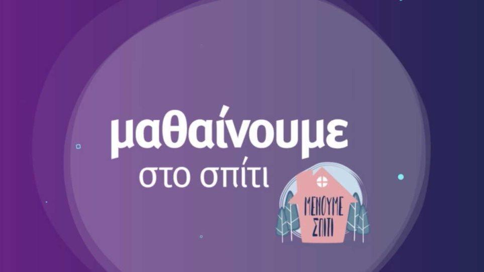 mathainoume1-1200x735
