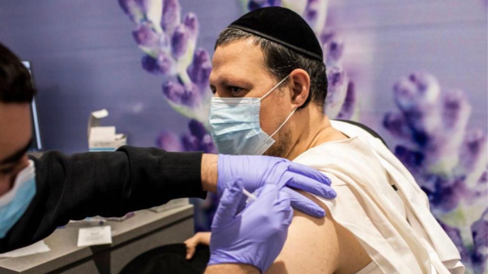 israel_vaccine