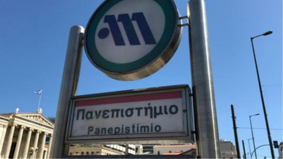 metrs