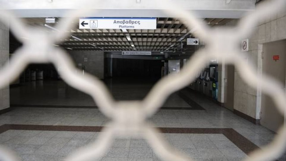 metro-apergia
