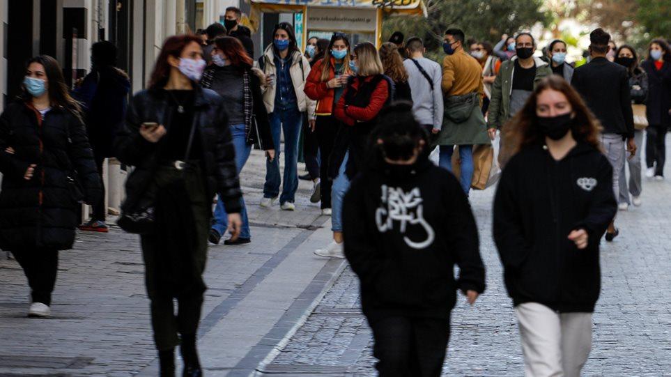 maskes-0
