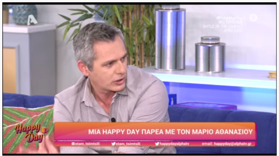 Marios_Athanasiou