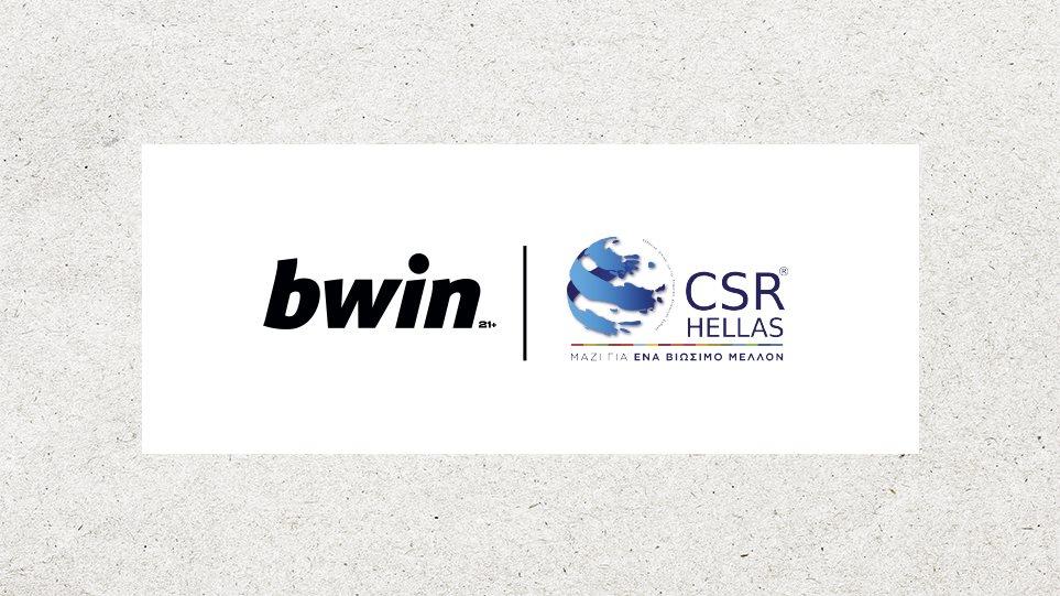 bwin-csr-hellas-combo-logo