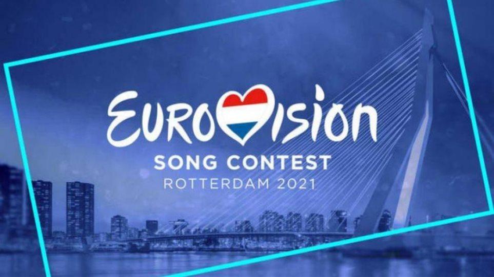 eurovision-2021-cover_0
