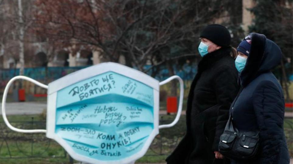 ukraine_covid_mask