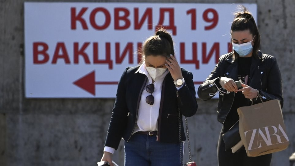 north_macedonia_pandemic
