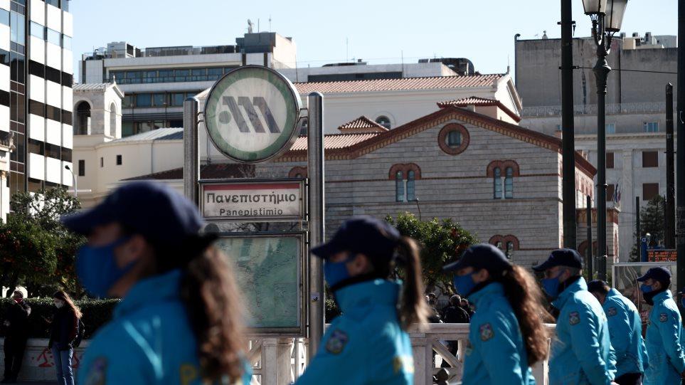 metro_panepistimio