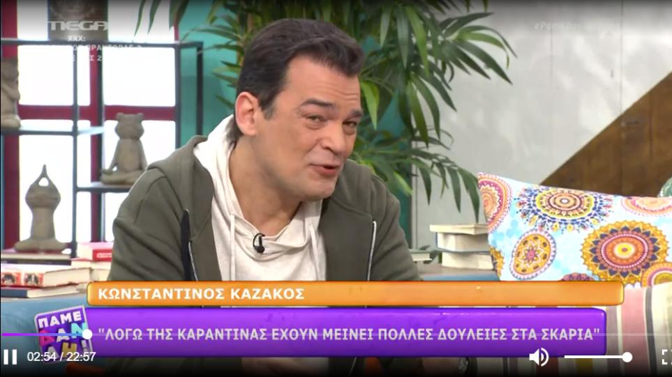 Kon_Kazakos
