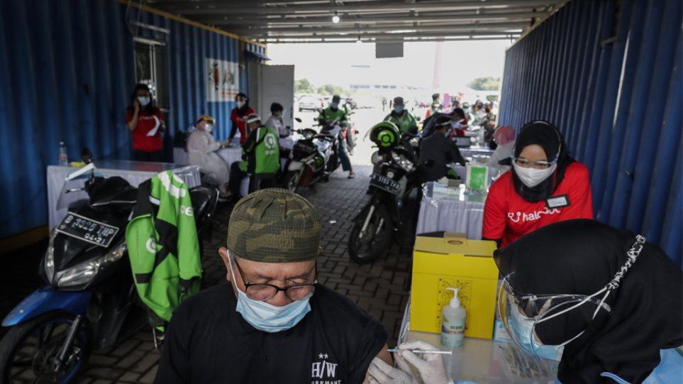 indonesia_pandemic