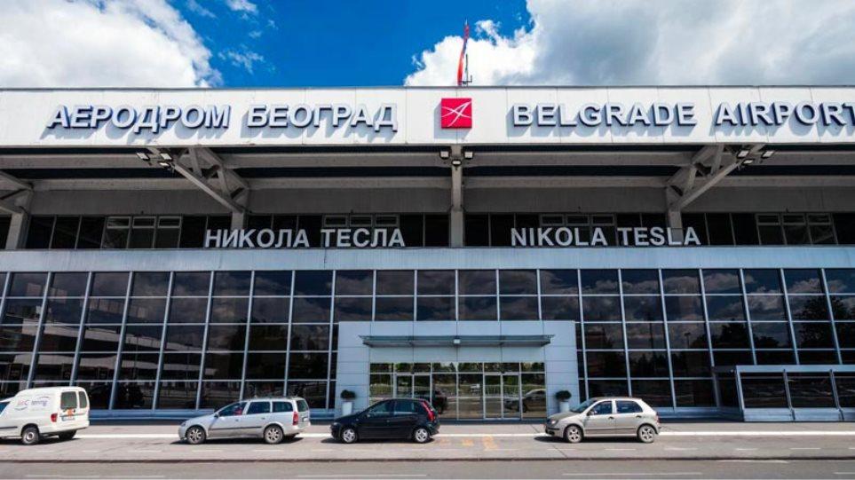 Belgrade-aerodromio