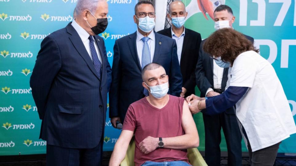 israel_vaccine_covid