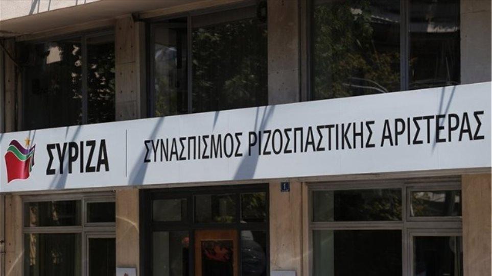 syriza-sima-logotupo-grafeia-koumoundourou