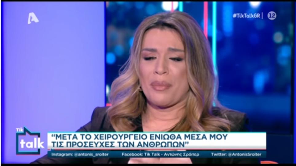 Errika_Prezerakou