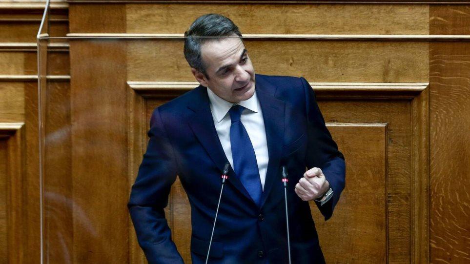 kyriakos_mitsotakis_sygngh