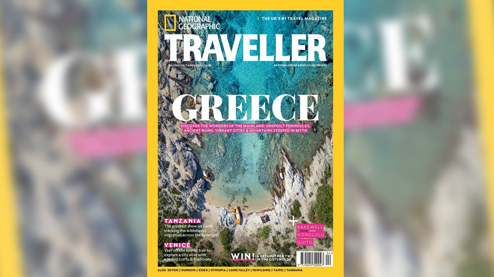 traveler-greece-0