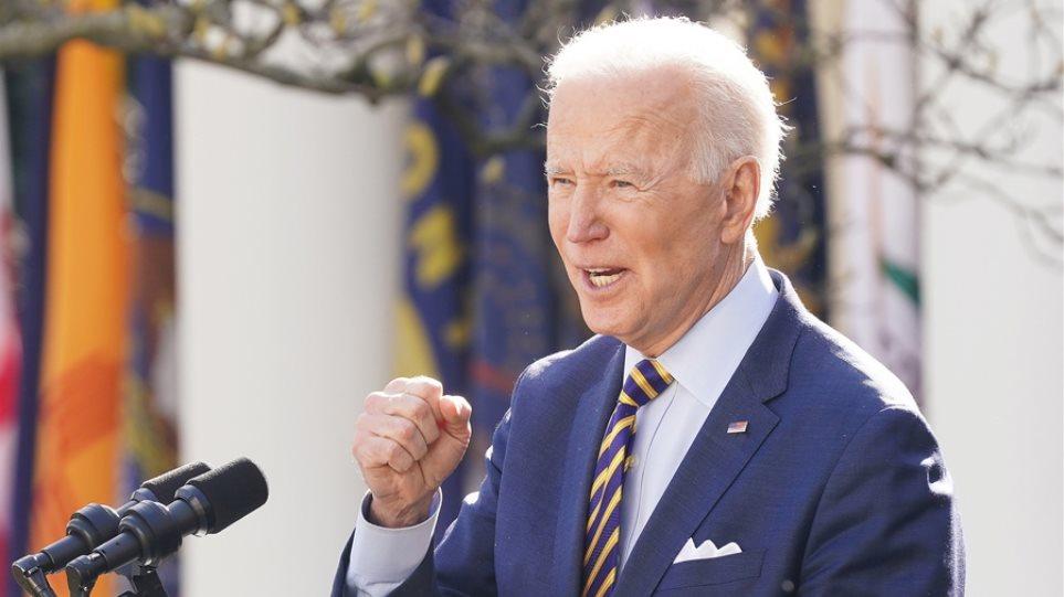 Biden_Speech