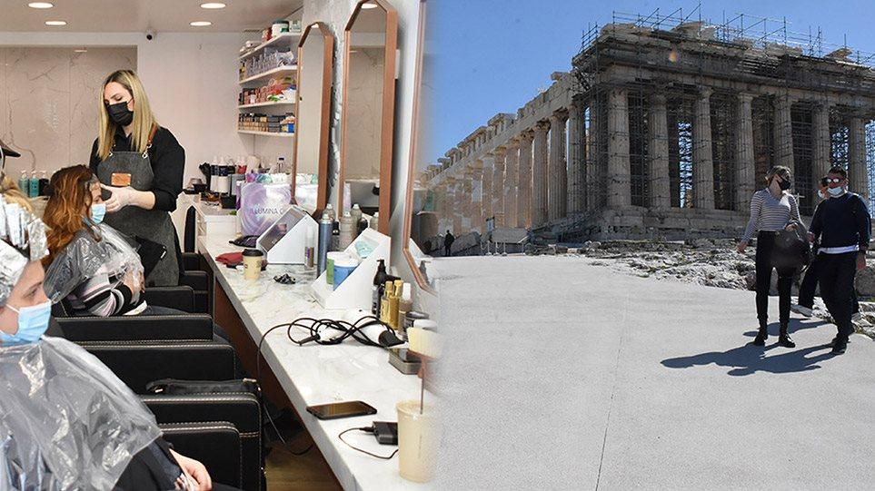 akropoli-kommotiria-arthro_2
