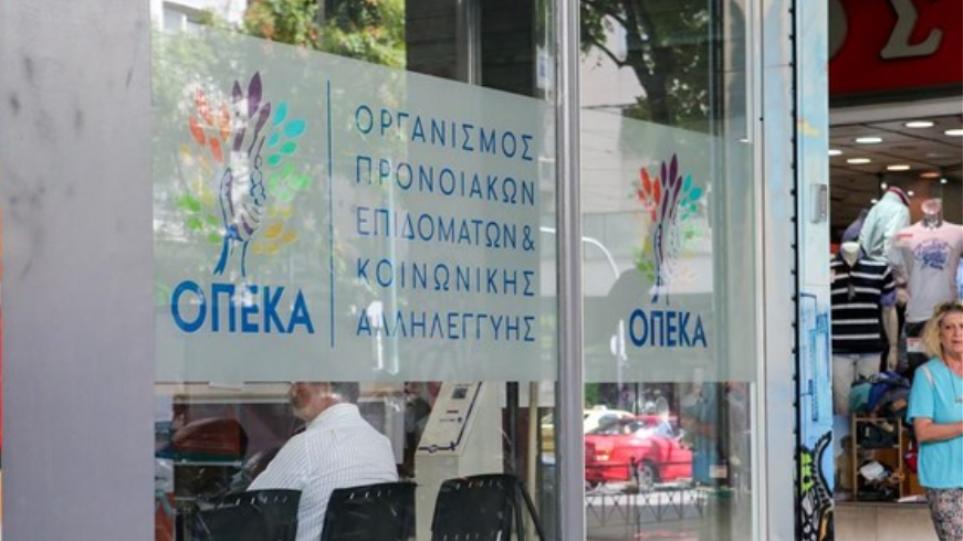 opeka_photo_covid