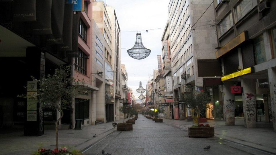 KYR200113_ΕΡΜΟΥ