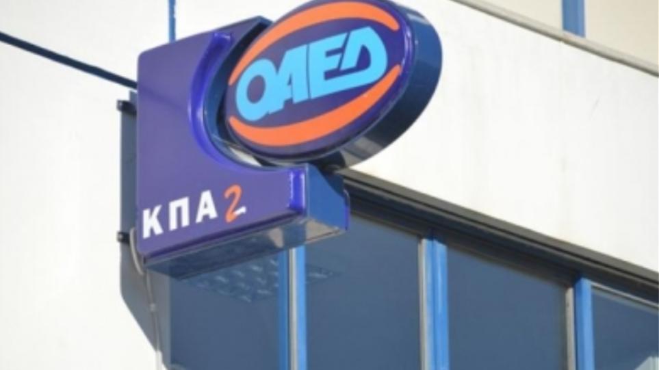 oaed_kpa