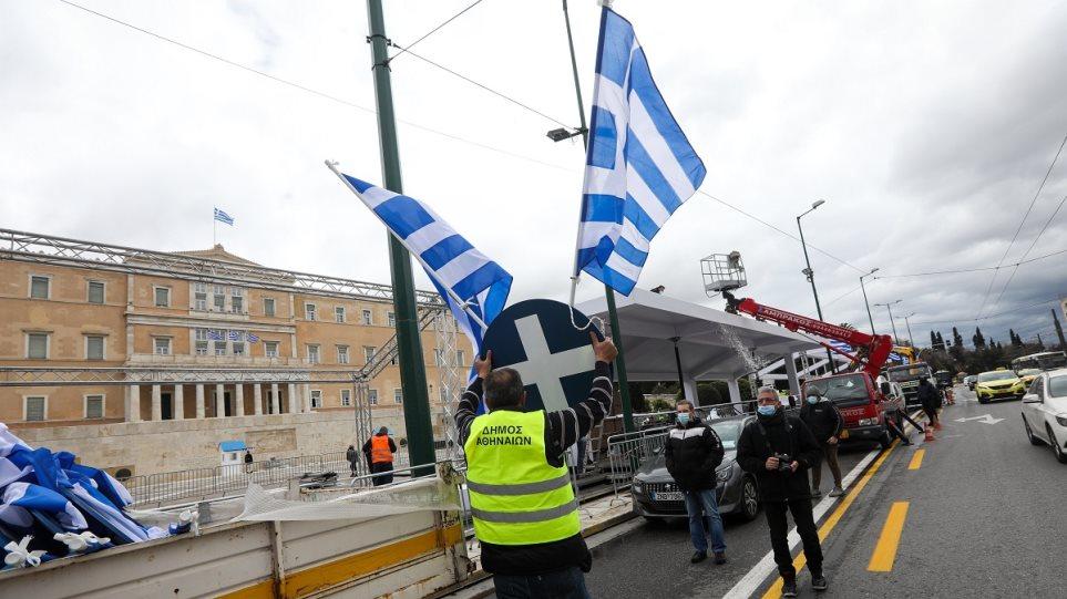 syntagma_25