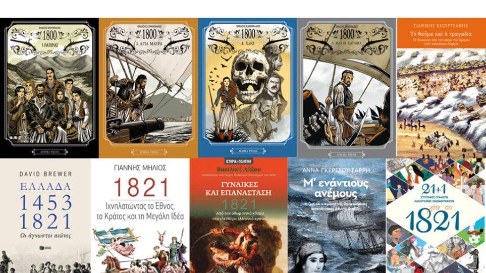 books-1024x683
