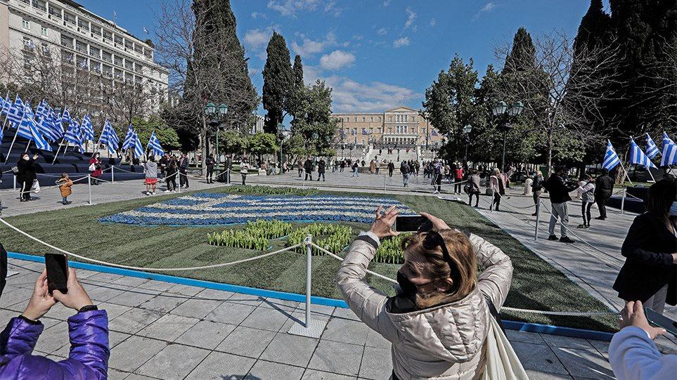 syntagma-1821-arthro
